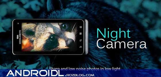 عکس برداری با Night Camera+ v2.10